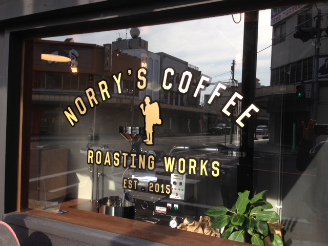 NORRY'S COFFEE3