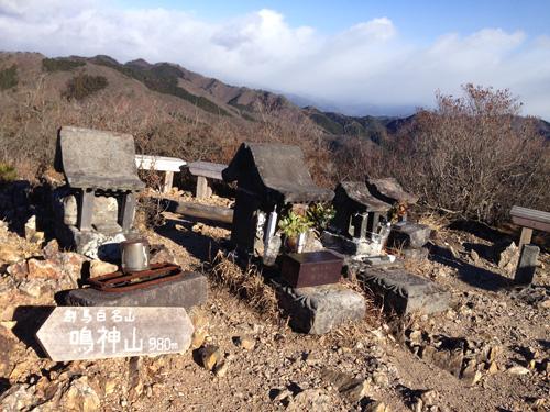 鳴神山山頂