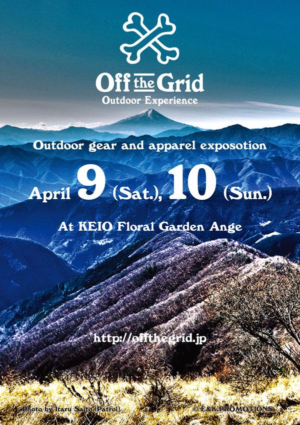 offthegrid_flyer