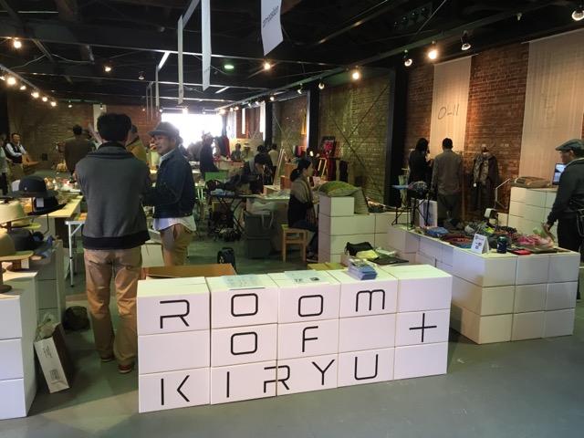 Room of kiryu+