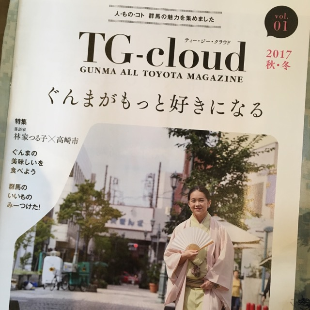TG−cloud